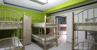 Mexico City Hostel - Mexico City - Bedroom