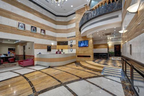 Emirates Grand Hotel Apartments - Dubai - Front desk