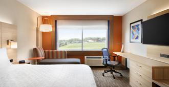 Holiday Inn Express & Suites Savannah W - Chatham Parkway - סאוואנה - חדר שינה