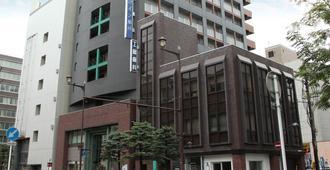 Kuretake Inn Asahikawa - Asahikawa