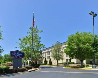 Hampton Inn Laurel (Fort Meade Area), MD - Лоурел - Здание