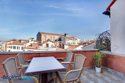 Ca' delle Acque - Venice - Balcony
