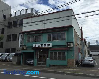 Mimatsuso Ryokan - Asahikawa - Building