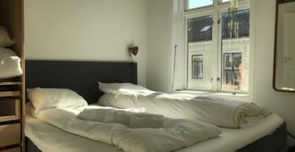 Stayplus Apt Near Vigeland Park - Oslo - Bedroom