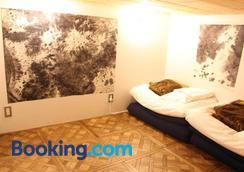 Guest House Maruya - Atami - Bedroom