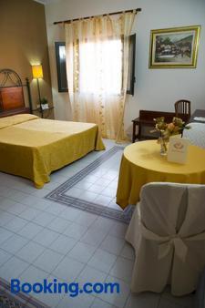 莫賽大酒店 - 阿格利真托 - 阿格里真托 - 浴室
