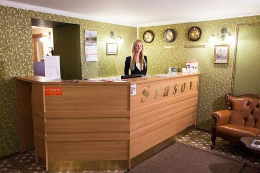 Stasov Hotel - Saint Petersburg - Front desk