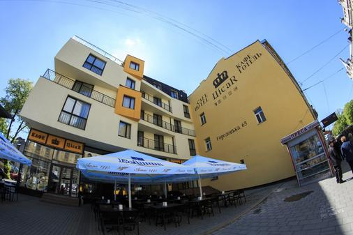 Hotel Cisar - Lviv - Edifício