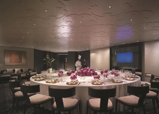 Shangri-la's Far Eastern Plaza Hotel, Taipei - Taipé - Salão de banquetes