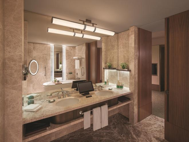 Shangri-La's Far Eastern Plaza Hotel Taipei - Taipei - Bathroom
