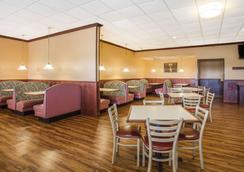 Ramada by Wyndham Wytheville - Wytheville - Restaurant