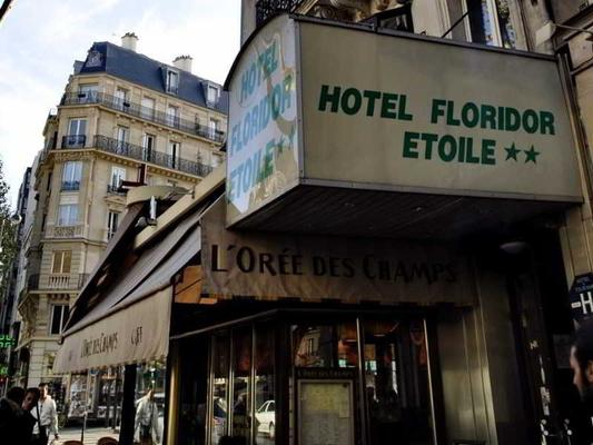弗羅里多埃托伊爾酒店 - 巴黎 - 巴黎 - 建築