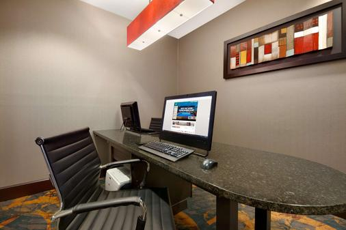 Homewood Suites by Hilton York - York - Business center