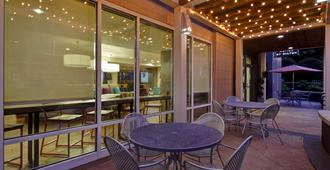 Home2 Suites by Hilton Nashville Vanderbilt, TN - Nashville - Patio