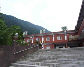 GreenPeak Holiday Villa - Jinshan District - Building