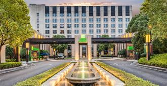 Holiday Inn Shanghai Hongqiao - Shanghai - Building