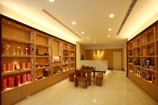 Xin Yi Hotel - Chiayi City - Bar