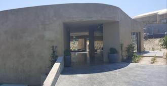 Andronis Concept Wellness Resort - Σαντορίνη - Θέα στην ύπαιθρο