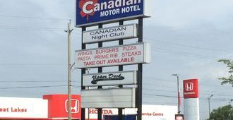 Canadian Motor Hotel - Sault Ste Marie