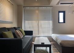 Condominium Mirahakone - Hakone - Chambre