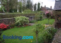 Church End Farm Bed and Breakfast - Hale (Trafford) - Outdoors view