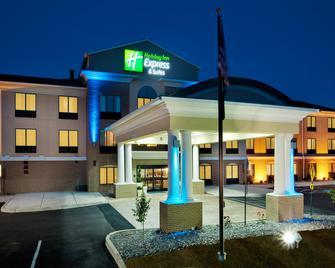 Holiday Inn Express & Suites Limerick - Pottstown - Limerick Township - Edificio