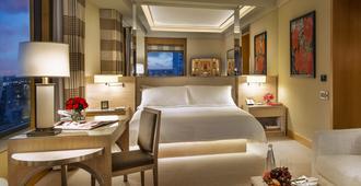 Four Seasons Hotel New York - New York - Bedroom
