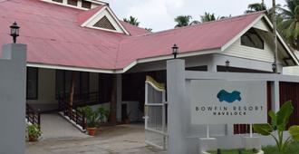 Bowfin Resort - Havelock Island - Gebäude
