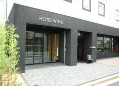 姬路wing國際酒店 - 姬路 - 建築
