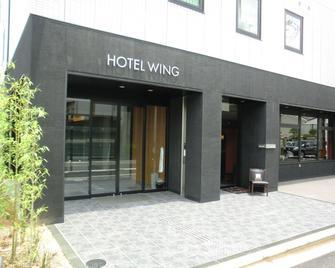 Hotel Wing International Himeji - Himeji - Gebäude