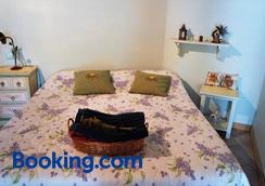 Bed & Breakfast Il Sentiero Nel Bosco - Foligno - Bedroom