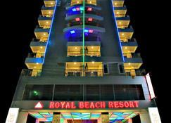 Royal Beach Resort - Cox's Bazar - Building