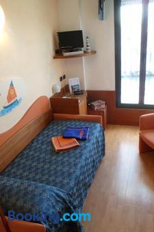 米拉馬雷酒店 - 切塞納蒂科 - 切塞納蒂科 - 臥室