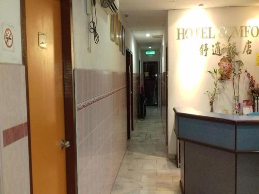 Comfort Hotel - Malacca - Front desk