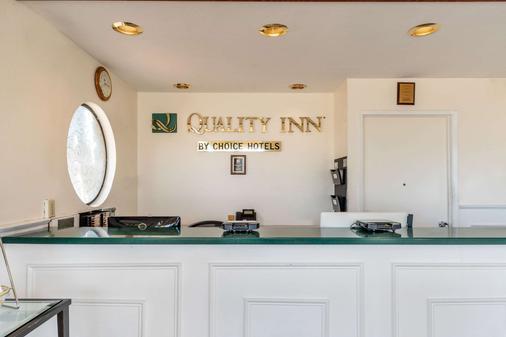 Quality Inn - Monterey - Vastaanotto