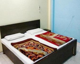 Hotel Natraj - Rudrapur - Bedroom
