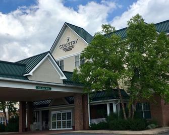 Country Inn & Suites by Radisson, Lewisburg, PA - Lewisburg - Gebäude