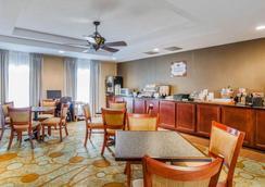 MainStay Suites - 格蘭島 - Grand Island - 餐廳