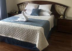 Hotel Belvedere - Гватемала - Спальня