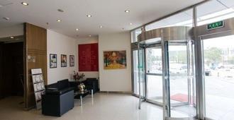 Jinjiang Inn Beijing Pingguoyuan - Pequim - Lobby