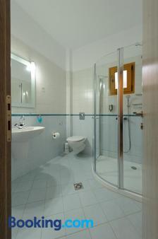 Villa Coralli - Πάργα - Μπάνιο