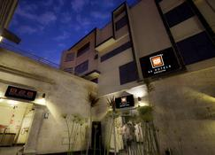 qp Hotels Arequipa - Arequipa - Building