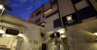 qp Hotels Arequipa - Arequipa - Edificio
