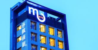 Hotel MU - Taoyuan City - Gebouw