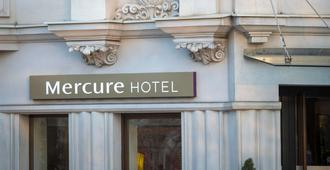 Mercure Belgrade Excelsior - ベオグラード - 建物