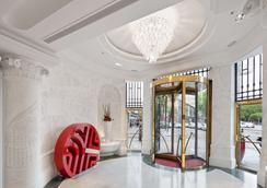 NH Collection Madrid Paseo del Prado - Madrid - Lobby