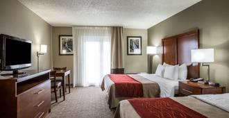 Comfort Inn & Suites at Dollywood Lane - Пиджен-Фордж - Спальня