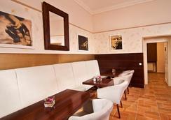 Hotel Praga 1 - Praha - Aula