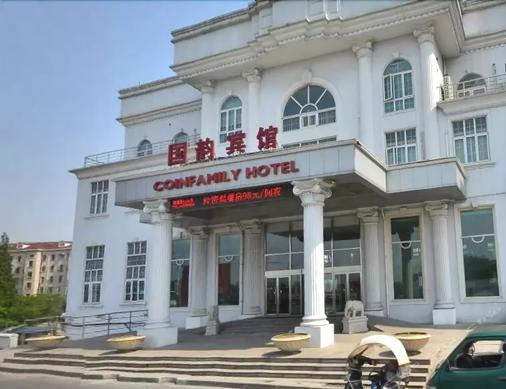 Shanghai Coinfamily Hotel - Shanghai - Building