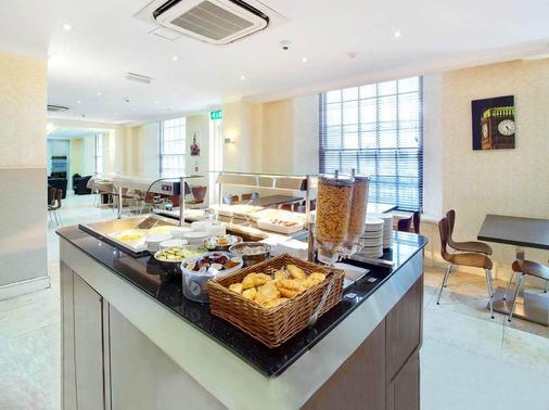 Queens Park Hotel - London - Buffet